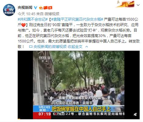 """谭维维版""""西游""""翻车 经典改编""""路在何方""""?"""