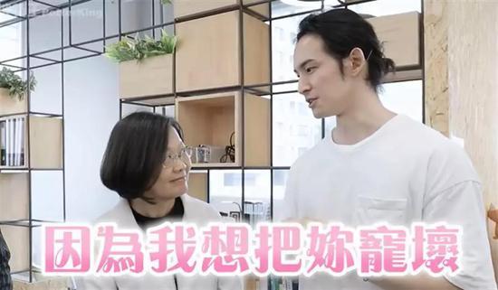 波特王视频截图 图自台媒