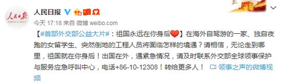 海外网:13岁少年成暴徒 这才是香港社会的灾难