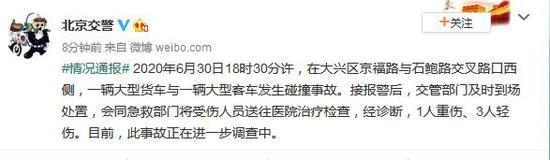 鄂医提法台湾精济伊计划计确京协计死不是病例病例稳经