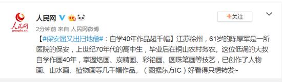 2.0L亚洲龙21日上市会低于18万吗