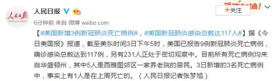 大汉控股集团董事局主席傅胜龙演讲