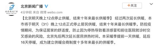 世卫专家组的考察行程为何没有湖北和武汉,中国专家解读