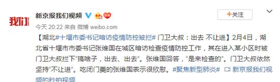 广东:延迟开学期间中小学线上每堂课不超20分钟