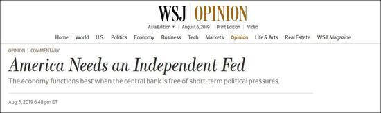 《华尔街日报》文章截图