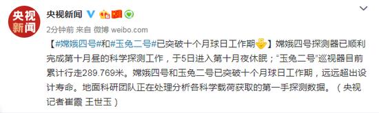 国台办:两岸关系好 台湾同胞才会好