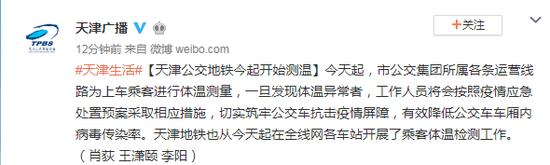 香港两家企业捐赠4000余万港元助内地抗击疫情