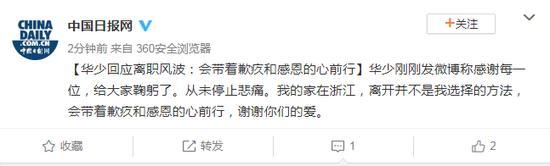 丰田中国被罚8700余万在江苏销售雷克萨斯实施垄断