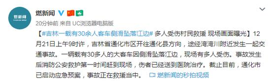 中国橄榄球进奥运是什么情况?真相原来是这样!