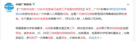 """澎湃社论:奢谈情怀之前先学会""""裁员要给补偿"""""""