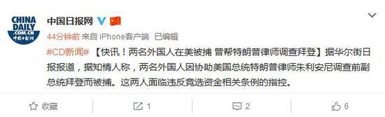 北京地铁大兴机场线将于明日开通运营