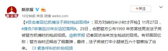 天誉置业耗资31.2万港元回购30万股