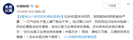 云南省玉溪市政府副市长蔡四宏接受审查调查