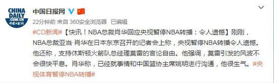 先信贷再信用 河南省兰考县普惠金融服务站显效