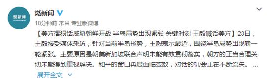 清华大学药学院院长:发现新冠病毒疫情可能有效药物