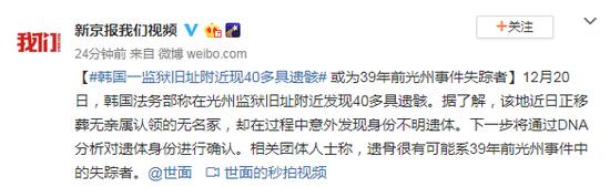 佳云科技:定增6.74亿元控股股东、董事全额认购