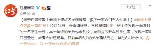 气候变化大会将召开中国呼吁发达国家兑现资金承诺