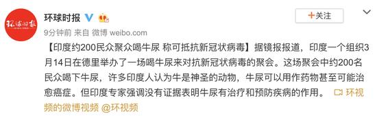 北京警方侦破涉疫情案件75起 打击查处102人