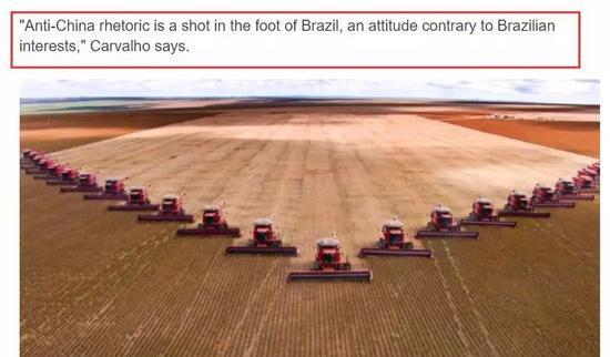 ▲截图来自BBC的报道