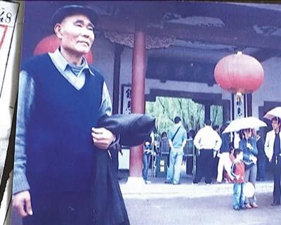 许惠春老人生前照片,70多岁时摄于无锡。