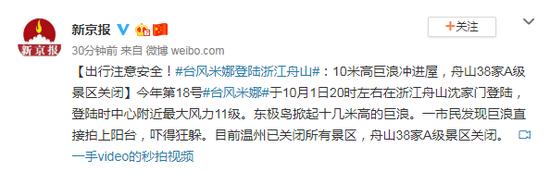 比利时知名律师:香港青年应以身为中国人而骄傲