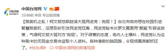 31日起北京所有地铁站开通微信支付宝购票补票