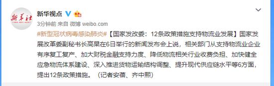 小米推60年长期云服务会员:1599元