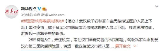国开行原副行长刘金正式履新光大银行行长(图)