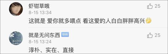 中国发布丨公安部:严打非法开办贩卖电话卡银行卡违法犯罪 ...