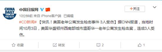 ST辅仁控股股东资金占用事项遭问询