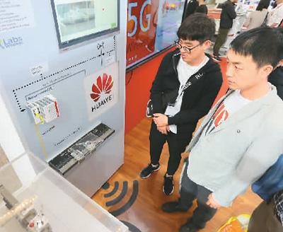 在北京2019中国国际工业智能及动力传动与自动化展览会上,观众体验华为5G通信技术。 春 光摄(人民视觉)