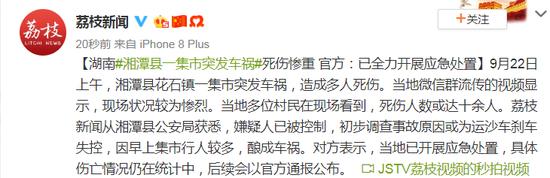"""3岁女童腹痛呕吐竟是被""""网红""""玩具吸住肠子(图)"""