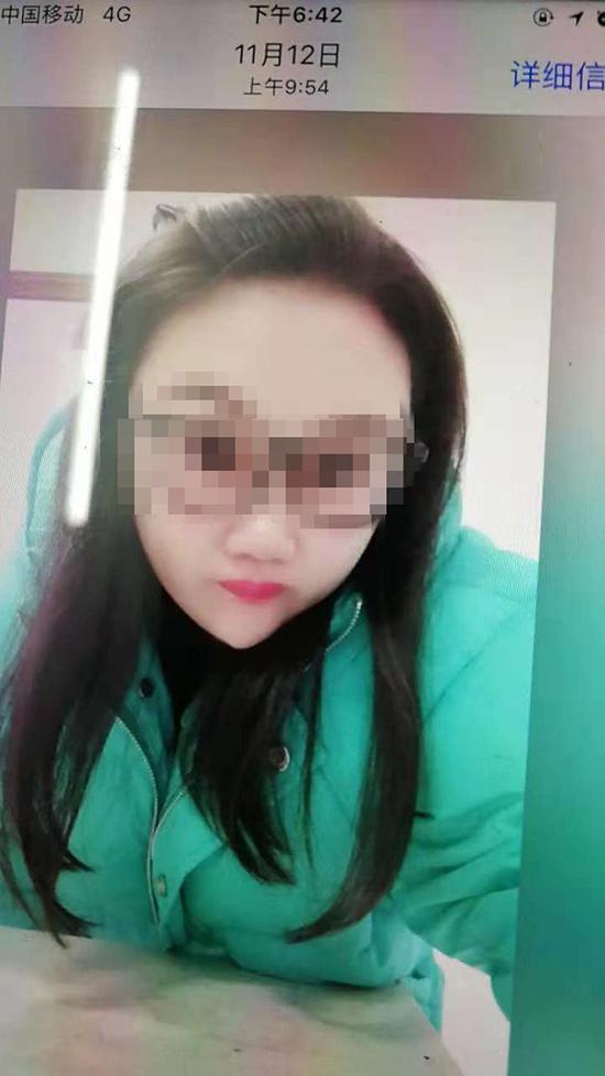 女网友发给吴某的微信照片。警方供图