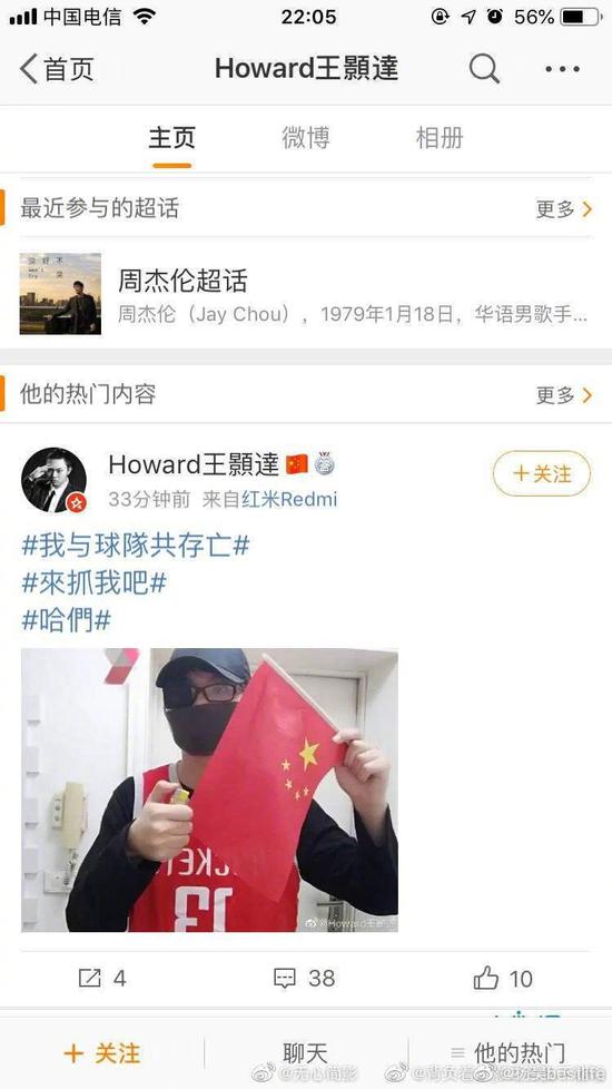 深圳资本市场改革启幕 深交所上市审核中心已组建