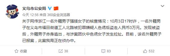 IMAX CHINA9月26日注销102.38万股回购股份
