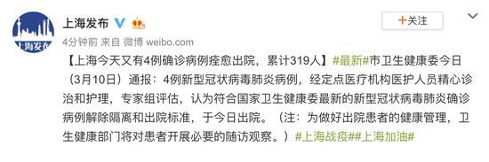 19支重症医疗队飞抵武汉整建制接管部分重症病区