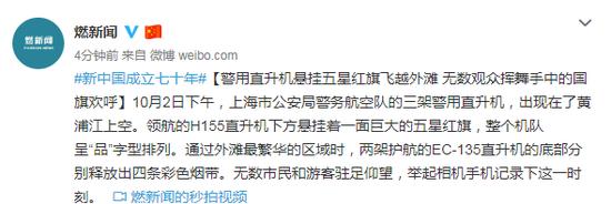 外交部驻港公署谴责美有关政客:颠倒是非助纣为虐
