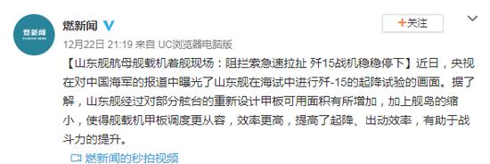 台音乐人赴台南陪洪秀柱拜票:因为她的勇气与坚持