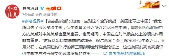 两网民微信群中侮辱阅兵官兵 警方:严惩 绝不姑息
