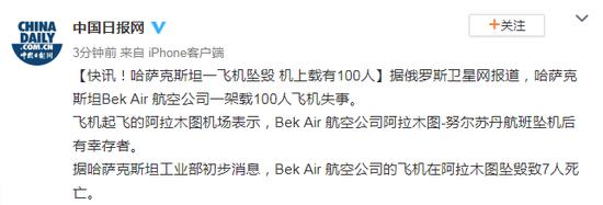 """人民日报海外版:""""中国天眼""""有何重大意义?"""