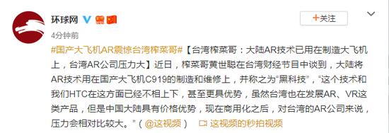 *ST东凌存多项违规 公司及多位高管被出具警示函