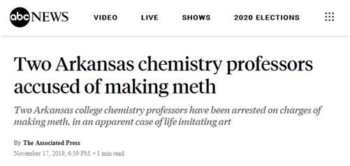 现实版《绝命毒师》?美国2名教授自制冰毒被捕