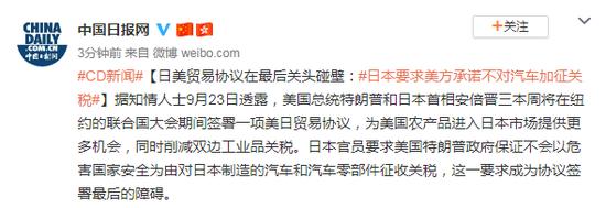 英媒:更多香港老人到内地养老