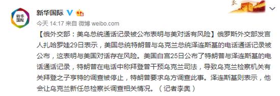 刘鹤:中国坚决反对技术封锁和贸易保护主义