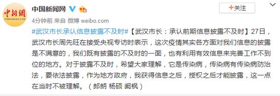 安徽29日通报:无新增确诊病例新增治愈出院28例