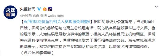 4公关公司网络删帖被判非法经营金主含步长制药等