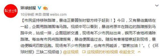 王毅:保持政治解决势头避免局势恶化失控
