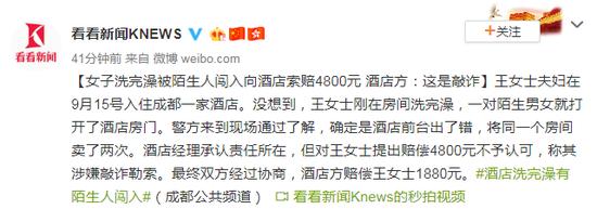 乌龙?辽宁成大、中国中车披露中华保险业绩存6亿差额