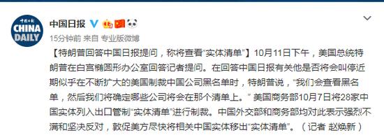 24k88娱乐官网_首页