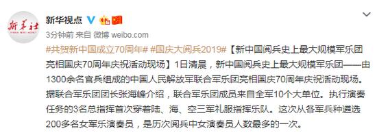 受贸易纠纷影响 7月访日韩国游客人数下降7.6%